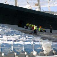 На «Стадионе Нижний Новгород» ликвидировано возгорание