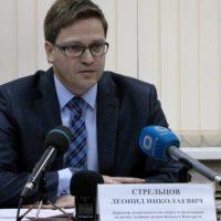 Увольняется директор городского департамента спорта Стрельцов