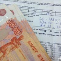 Руководитель нижегородского ТСЖ присвоил 2 млн рублей жильцов