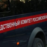 Жителя Городца осудят за изнасилование родственницы жены