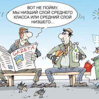 Daily Telegram: нижегородский средний класс, транспортный коллапс в Балахне и московский митинг