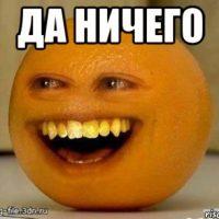Давайте поближе к людям, Глеб Сергеевич!