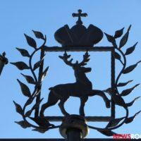 Изменения в Устав Нижнего Новгорода внесла Гордума