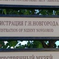 Антипова возглавила департамент экономического развития города