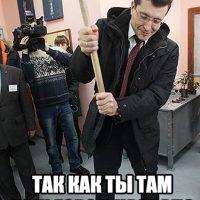 Daily Telegram: задержание Киселева, 10 млн на КВН и болезнь Бочкарёва