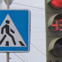 В Нижнем на проспекте Гагарина девочка пострадала в ДТП на «зебре»