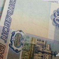 В Нижегородской области 19-летний юноша убил приятеля за долг в 50 рублей