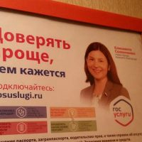Солонченко: «Еще не всё предрешено»?