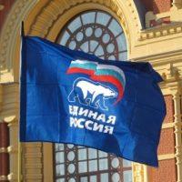 Праймериз «Единой России» на довыборы в ГД РФ назначены на 3 июня в Нижегородской области