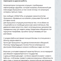 Daily Telegram: отзыв Бабича, доходы Никитина и тарифы для мёртвых