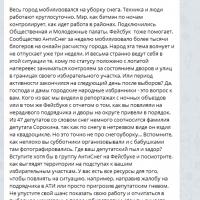 Daily Telegram: визит Грудинина и пановская АПешечка
