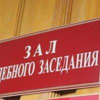 В суде рассматривают дело бывшего мэра Дзержинска Виктора Портнова