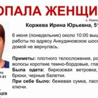 51-летнюю Ирину Коржеву разыскивают в Нижнем Новгороде