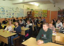 День толерантности в Вознесенском районе
