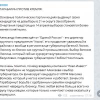 Daily Telegram: снежный аврал, отравление в фитнес-клубе Кузнецова и выборы в ЗСНО