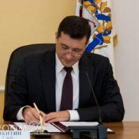 Никитин примет участие в заседании комиссии Правительства РФ