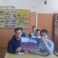 Час молодого изберателя в Вознесенском районе