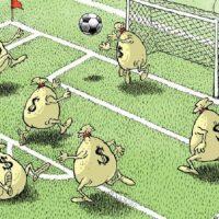 Такой футбол нам не нужен