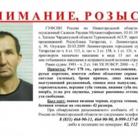 В Нижнем Новгороде из колонии сбежал осужденный