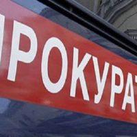 В Нижнем Новгороде у предполагаемого убийцы нашли оружие и марихуану