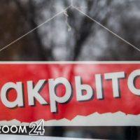 Украина ввела санкции в отношении нижегородских депутатов