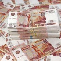 Роддом заплатит роженице 300 000 рублей за некачественную медпомощь