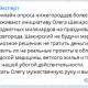 Daily Telegam: нижегородский Арашуков, деньги на 800-летие и кризис в «Торпедо»
