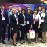 Представители моногородов региона приняли участие в III Международной научно-практической конференции «Партнерство для развития кластеров», которая прошла в г.Набережные Челны Республики Татарстан
