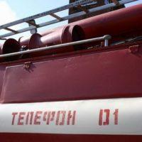 Названа предположительная причина пожара, при котором погибли два человека