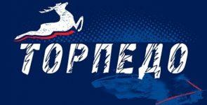 Защитник системы ЦСКА Егор Огиенко перешел в «Торпедо»