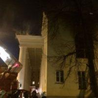 Опубликованы фото пожара в ДК Орджоникидзе в Нижнем