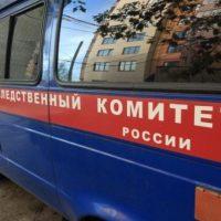 В Нижнем Новгороде найдены застреленными мужчина и его подруга