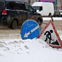 Правда о содержании дорог