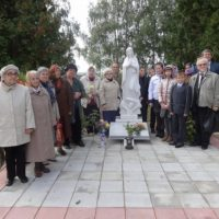 «Память сердца» 75-летию начала блокады Ленинграда