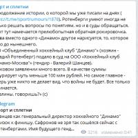 Daily Telegram: иск против Шанцева, бензин подешевел на копейку и домашний арест Киселёва