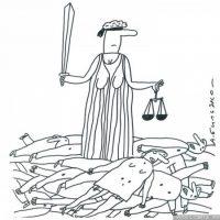 Тонкости одного приговора