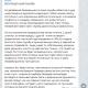 Daily Telegram: долги мэрии, провал на Трудовой и обилие Кузиных