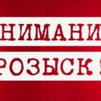 17-летнюю Веру Крестьянинову разыскивают в Нижнем Новгороде