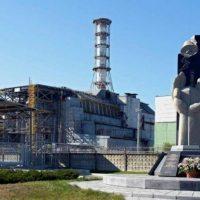 25 апреля в 10:00 в Центральной городской детской библиотеке им. А.М. Горького пройдёт День памяти к 30-летию со дня аварии на Чернобыльской АЭС