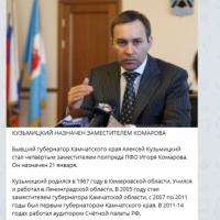 Daily Telegram: экспертное мнение Сорокина, забота депутатов Заксобрания и Ростех в полпредстве