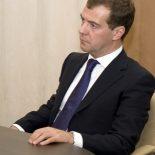Правительство РФ уходит в отставку после послания Путина