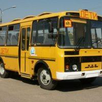 Водителю, помешавшему школьному автобусу, грозит до 2 лет тюрьмы
