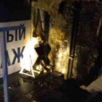 В Нижнем Новгороде на улице Фучика подожгли магазин