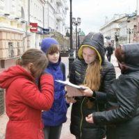 «Краеведческое ралли» состоялось в Нижнем Новгороде в 8 раз