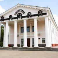 29 мая 2016 года Дзержинский театр кукол торжественно закроет свой 28-ой театральный сезон