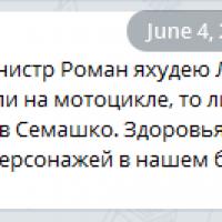 Daily Telegram: мотоцикл Любарского, внимание к Дзержинску и ГАЗ на Кубе