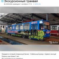 Исчезновение трамвая, или почему Нижний — город не для туристов