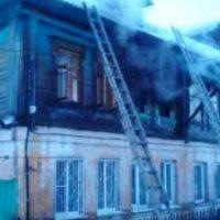 Мать с сыном погибли при пожаре в доме в городе Бор