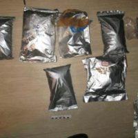 Более 700 граммов наркотиков изъяли у пассажира такси в Нижнем
